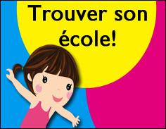 Trouver son école primaire à Montréal